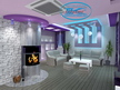 3Д проект на декоративни тавани, фигури от гипсокартон с диодно осветление в хол.
