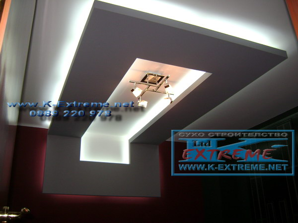 Gallery Interior Suspended Drywall Ceilings Plasterboard