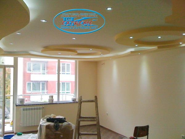 Drywall Plasterboard Ceiling Hidden LED Lighting In The Living Room