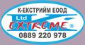Тавани К-Екстрийм.