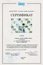 Certificate of KNAUF for installation of gypsum board by K-Extreme.
