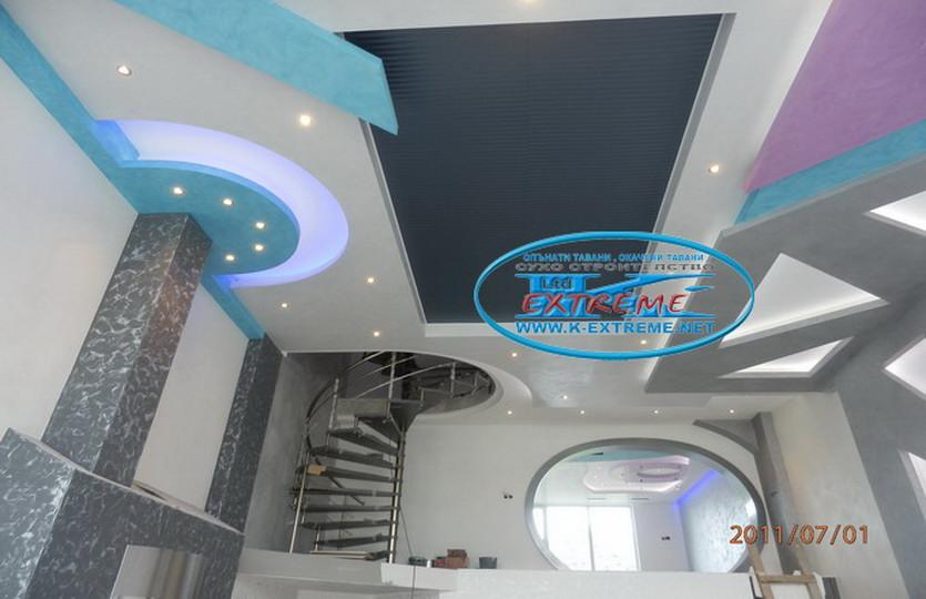 False Ceilings, Stretch Ceilings, LED Lighting In The Living Room. Part 87